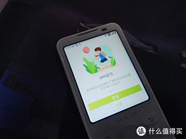 真正的学生手机:多亲防沉迷学生手机F21Pro