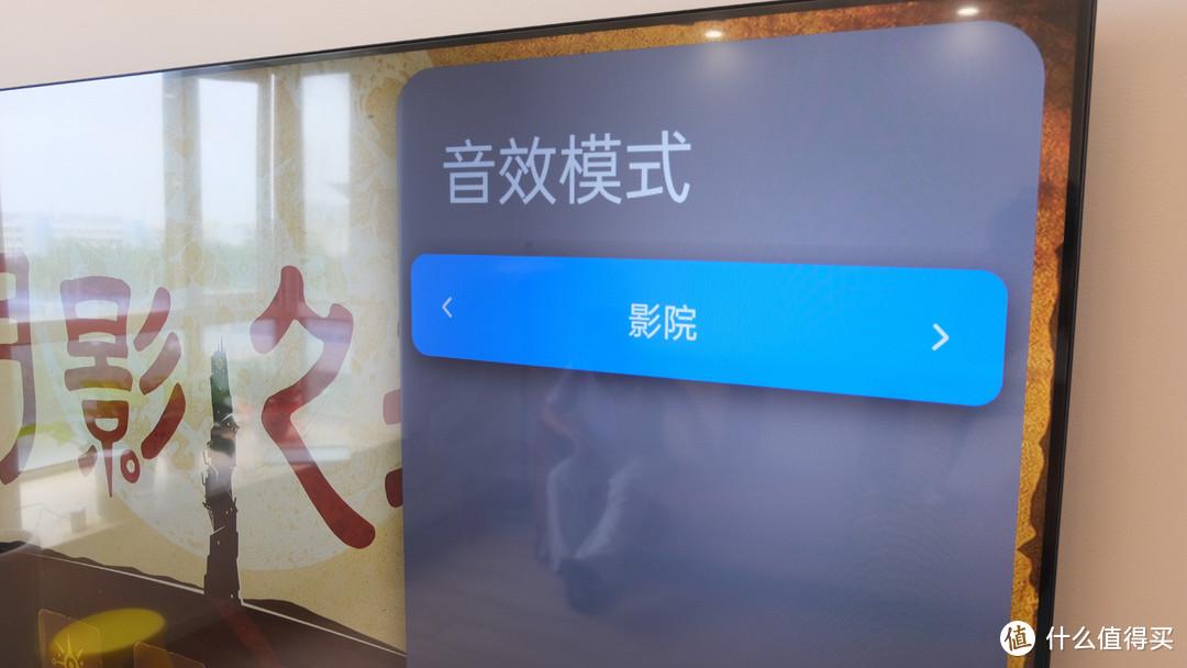 3299元值不值得买?OPPO智能电视K9 65英寸上手体验
