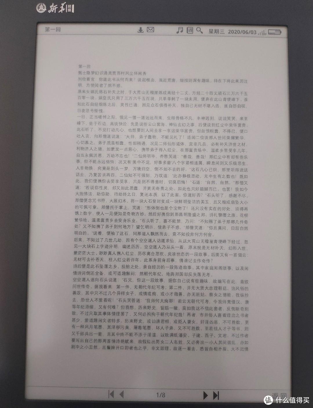 纯文字pdf也可以打开,不过白边很大,也没切白边功能,导致文字看着很小。无法单独放大文字,只能通过右侧按钮放大整个页面。