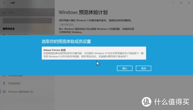 跟我学,绕过 TPM 2.0,老爷机都接收Windows 11官方更新啦~