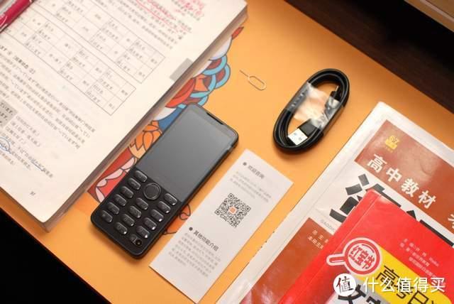 还在为给孩子选手机发愁?多亲防沉迷智能学生手机F21 Pro了解一下