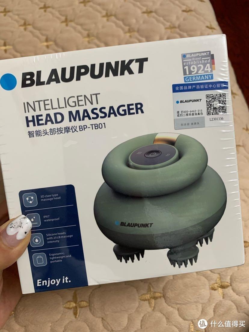 在家泡澡来个苏爽的头部spa,真人测评蓝宝头部按摩仪的防水功能