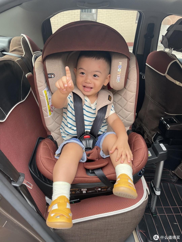 自驾出行宝宝安全由我守护,5K字儿童安全座椅选购笔记!附惠尔顿智转实测