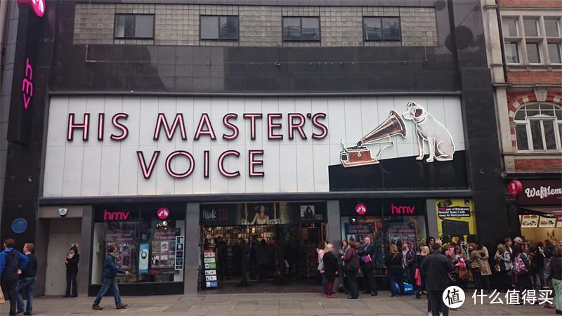 题图为1921年创立的HMV创始店,其于2019年关闭