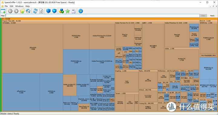 有了这7个高质量的黑科技软件,工作效率翻倍!