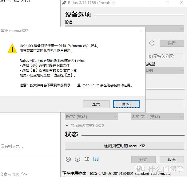 ESXi 搭建 ALL IN ONE 服务器之ESXi系统安装篇