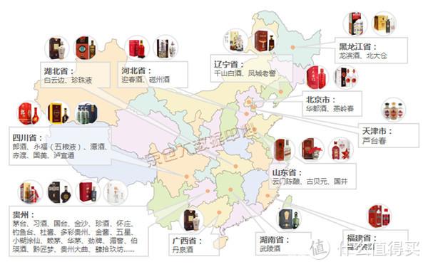 我国的五大酱香酒产区,你都了解吗?可能会有你没喝过的酱酒