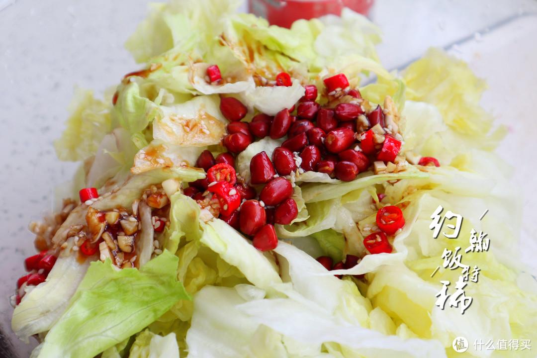 天热没胃口,大鱼大肉太油腻,试试这道开胃凉拌菜,真的太会吃了