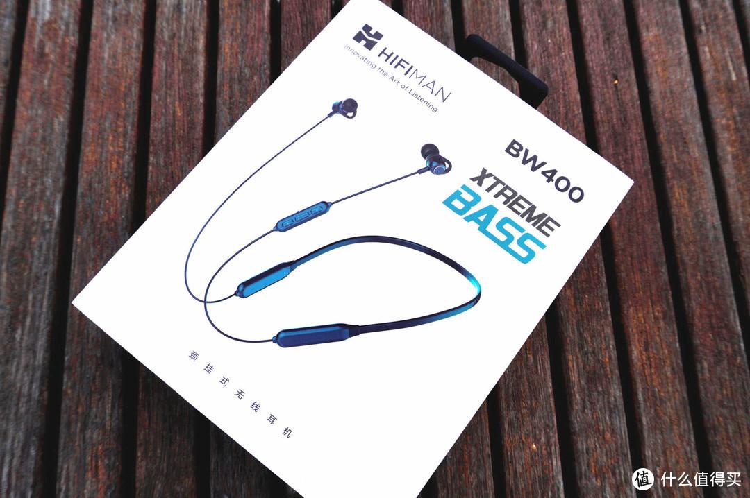 运动 or HIFI?小孩子才做选择题,HIFIMAN首款颈挂式耳机BW400都ok