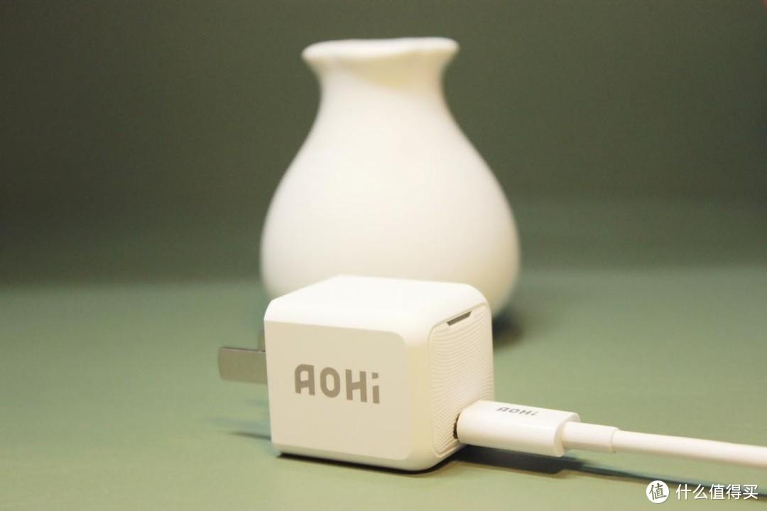 小块头有大能量,Aohi Magcube20W快充充电器套装使用评测