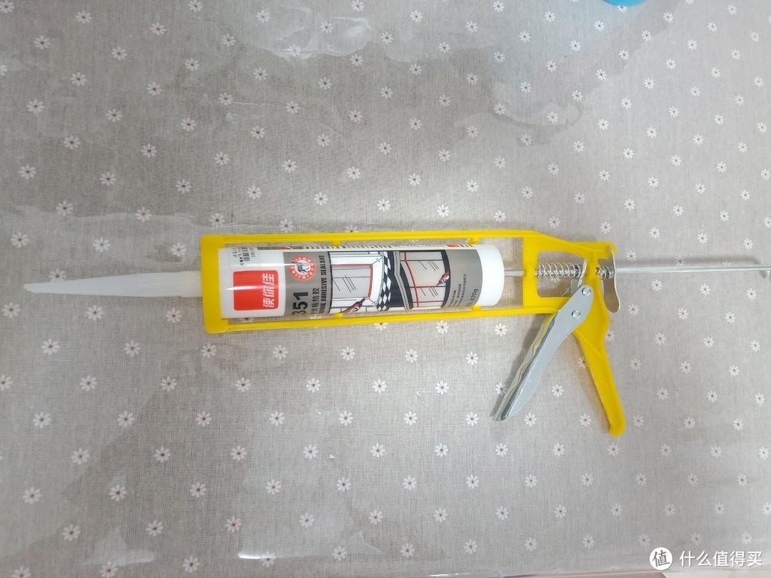 玻璃胶和胶枪合体