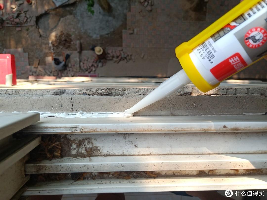 半管胶,一把枪,我修好了漏雨的玻璃窗