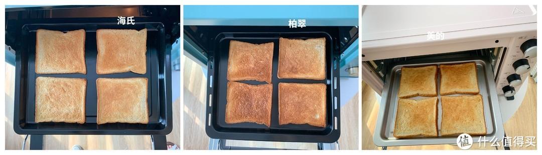 500以内烤箱大测评!那些被推荐烂了的烤箱谁最值得买?