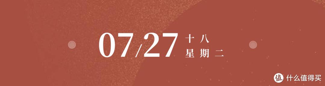 风物推荐7.27 吃过奉化玉露才知道,名贵水蜜桃产地不止无锡阳山