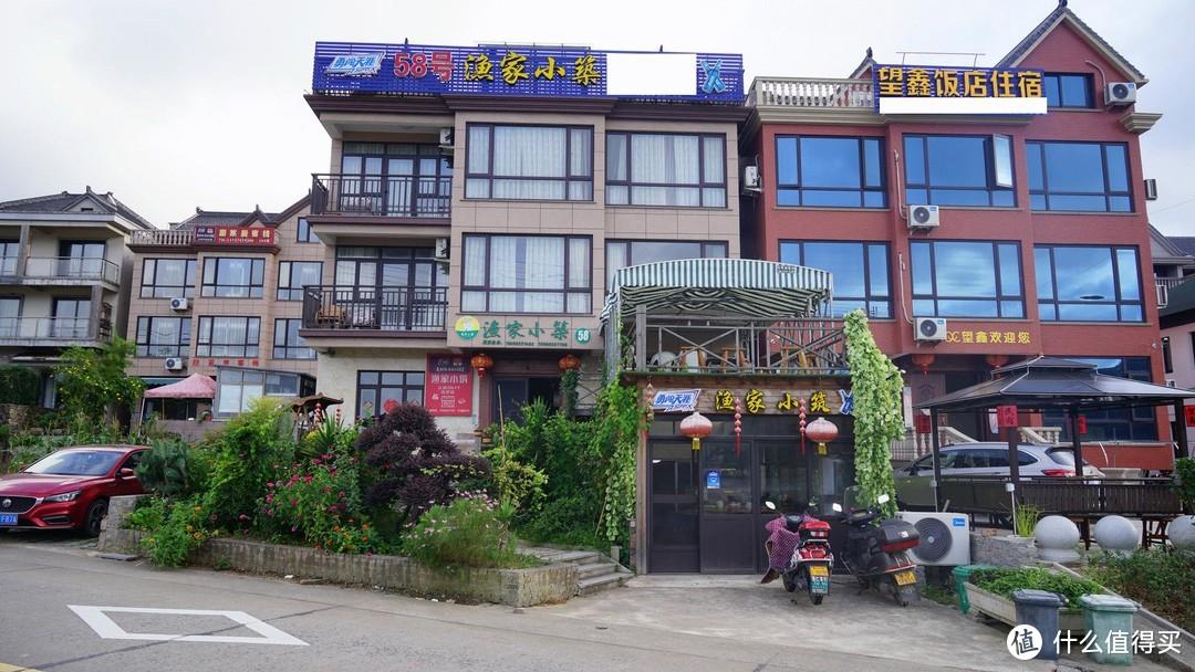 低配版CLUB MED——人均220一晚还包三餐的海景民宿探店