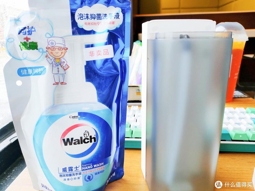 从此不在纠结换洗手液,几素洗手机体验晒单。