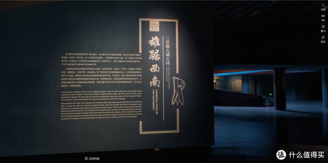 建议收藏!全国首批一级综合博物馆纪录片&VR展厅传送门一键直达(附:传送门+播放链接)
