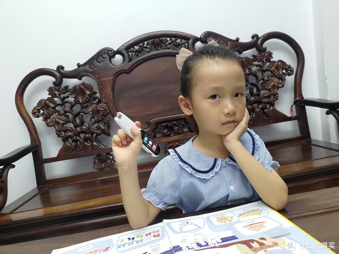 孩子的学习好帮手——有道词典笔K3