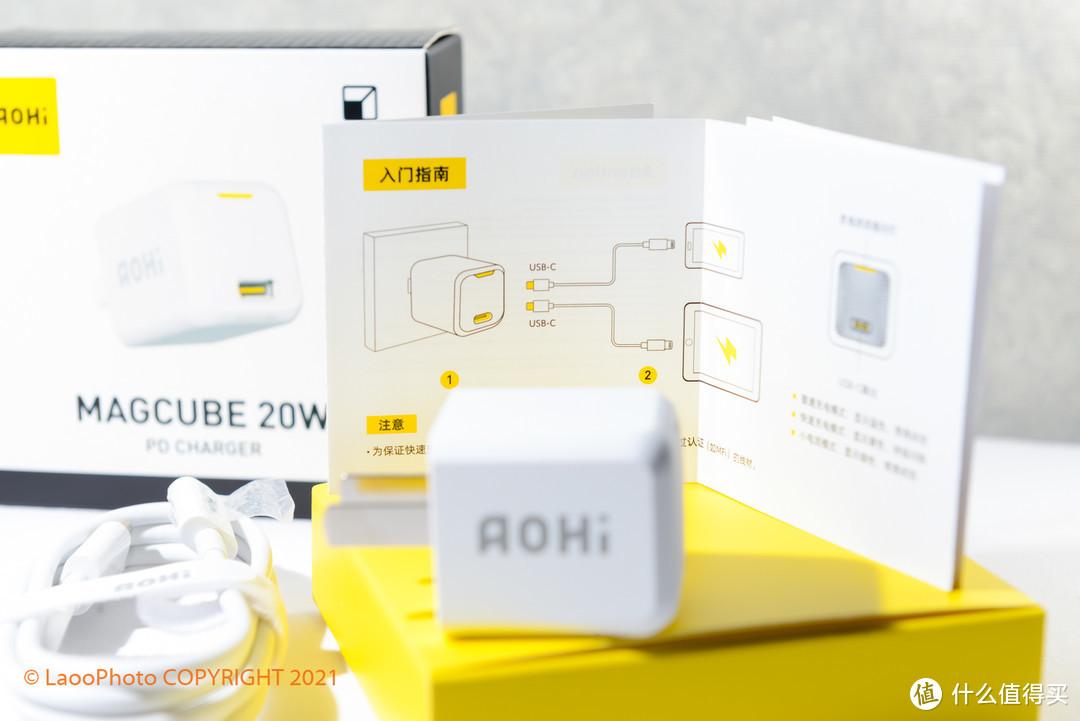 小巧美丽的快速充电器Aohi MagCube 20W体验