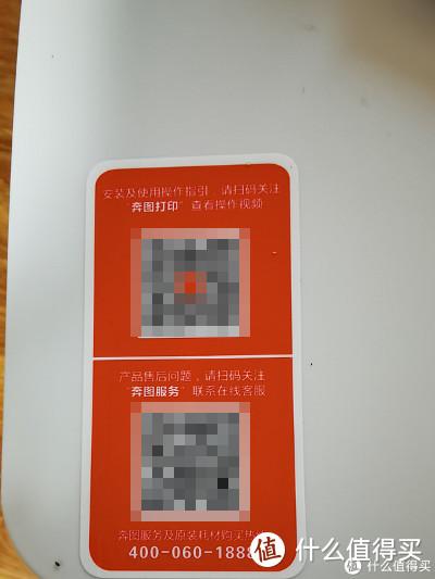 原来选择打印机还有这么多学问——奔图M6760DW智惠系列多功能一体机测评