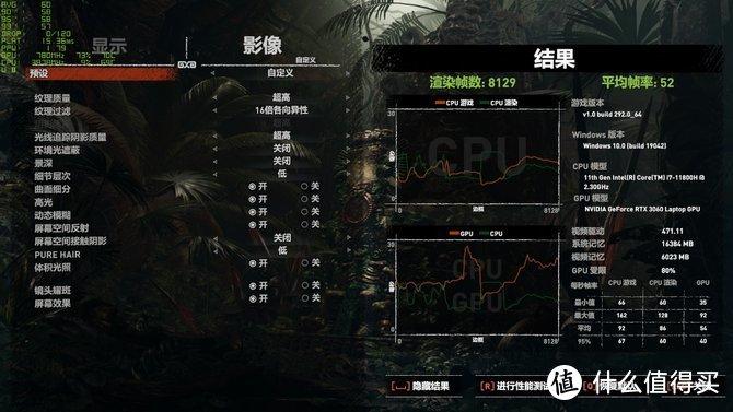 RTX 30系显卡还能如此炫技!华硕天选2酷睿版游戏本体验