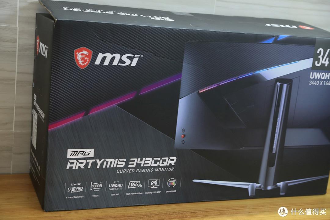 广视野的好处,微星MPG ARTYMIS 343CQR显示器
