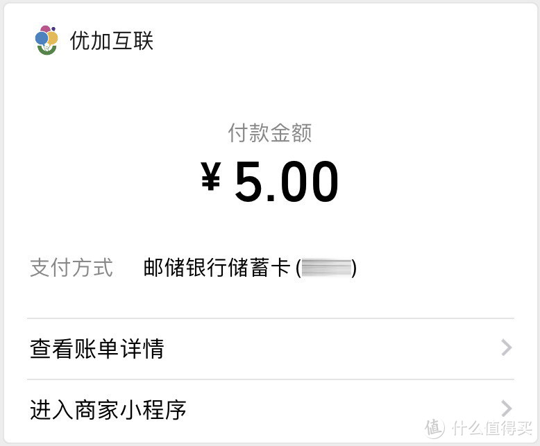 价值千元的航班延误险免费送,还有5折话费