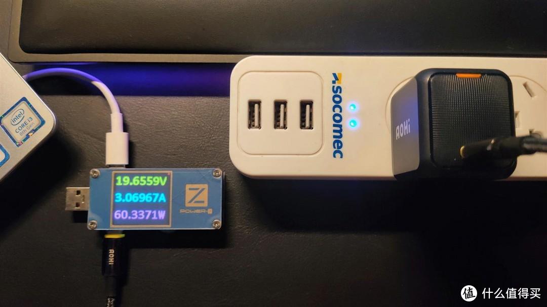 高质量充电器减负方案,Aohi Magcube 65W氮化镓充电器一气呵成