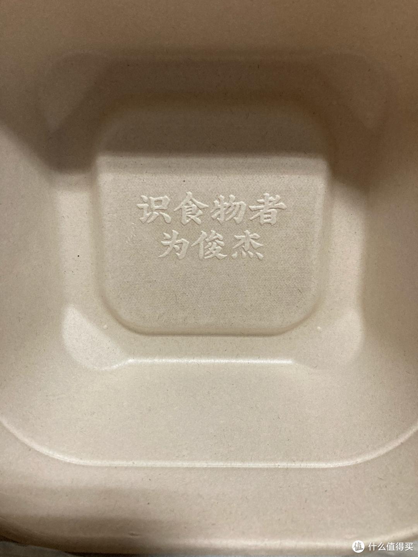 小龙虾的另类吃法——燃烧龙虾味乌冬拌面