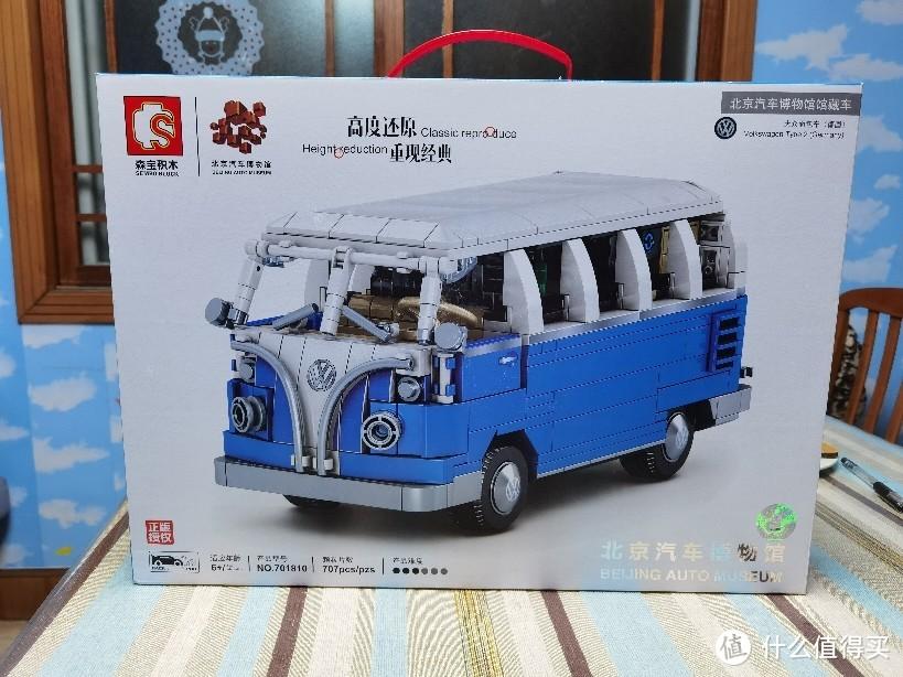 森宝积木北京汽车博物馆大众旅行车,包装盒很大,顶部有塑料提手。正面是积木完成展示图。