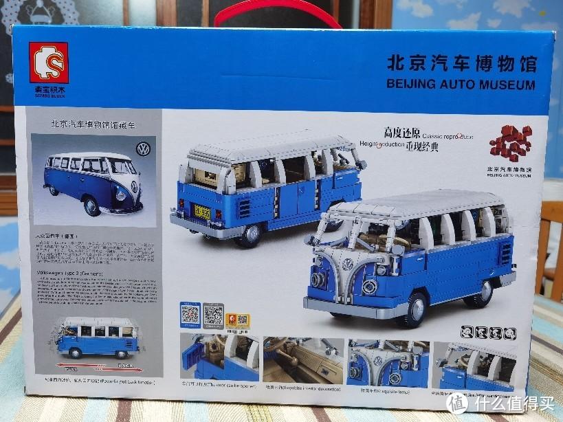 背面是积木的多角度展示以及车辆的细节展示。左侧有原型车照片以及车辆的文化历史介绍。
