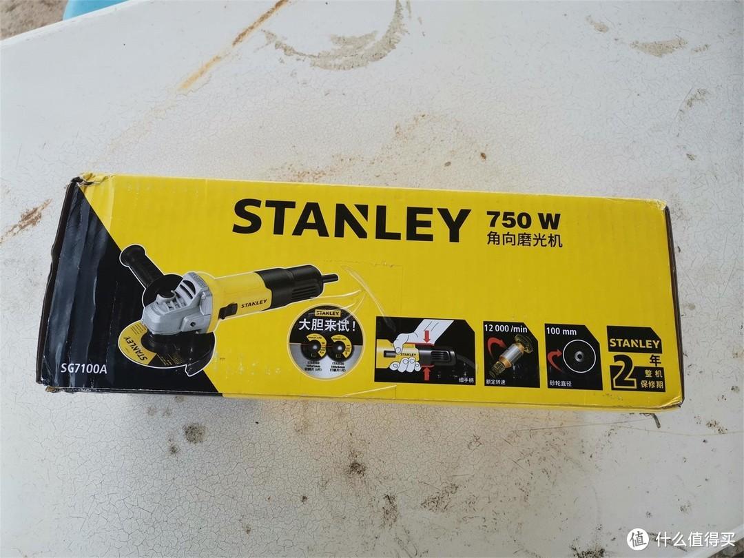 角向磨光机---史丹利SG7100A角磨机简单开箱体验