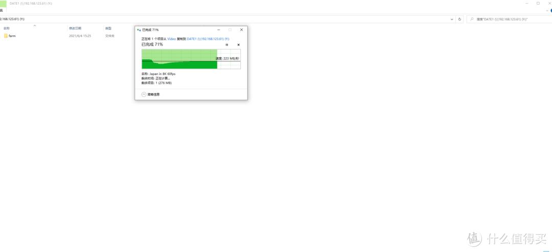 简单那个900多M的视频试了下速度,达到了200多M每秒OK完工