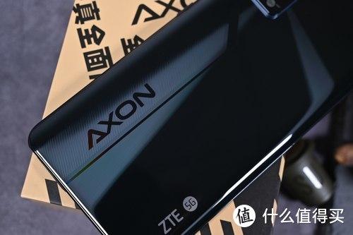 中兴Axon 30 5G体验:真正消失的摄像头