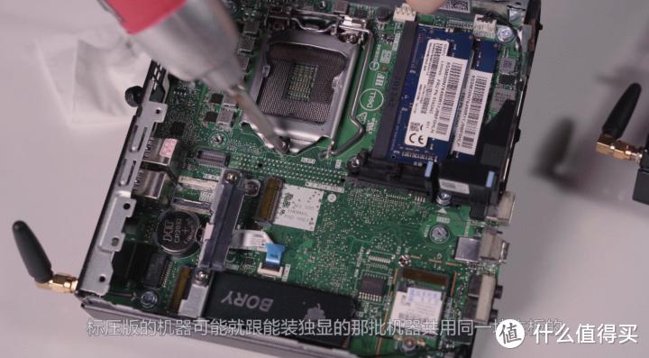 戴尔7080MFF标压版折腾心得:可以上正显CPU,还能点亮10700K