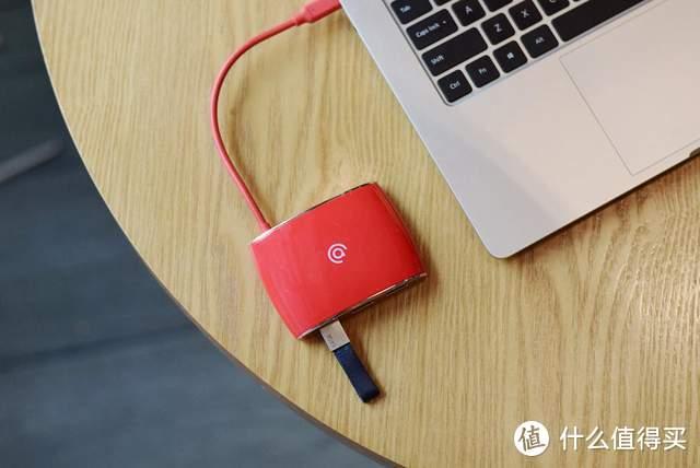 五合一,解决小米笔记本接口问题,体验后发现竟然支持手机投屏