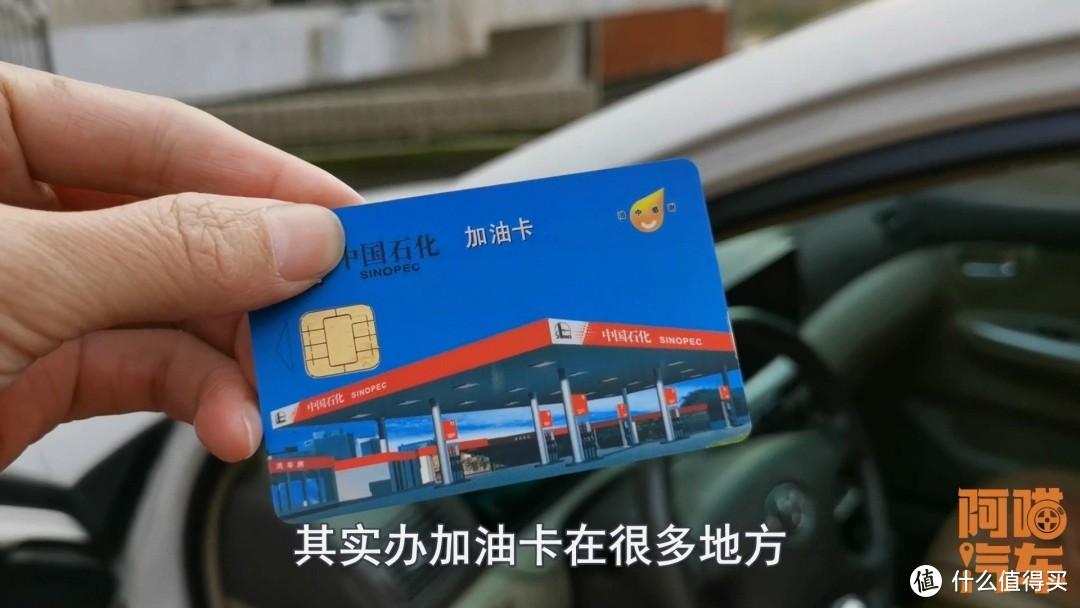 为什么很多司机宁愿人工通道排队等待,也不愿意办自助加油卡?