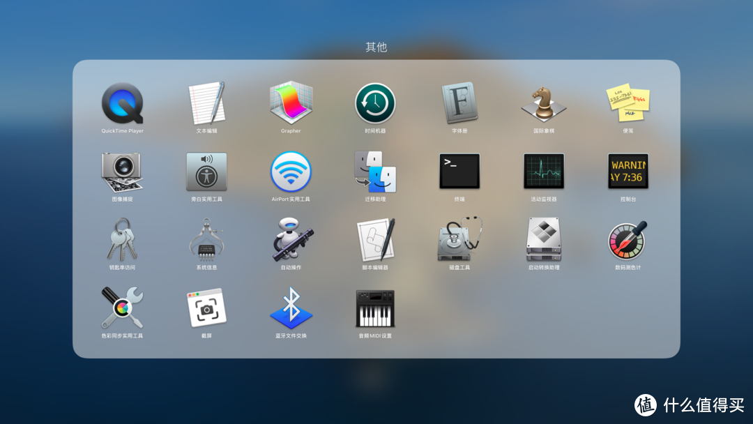 捡漏一台Mac Mini Late 2014,配个曲面屏来玩玩:升级到Monterey 12体验