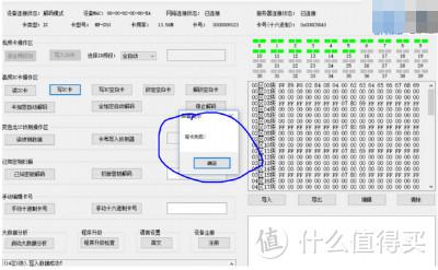 九号电动车B30C功能改进