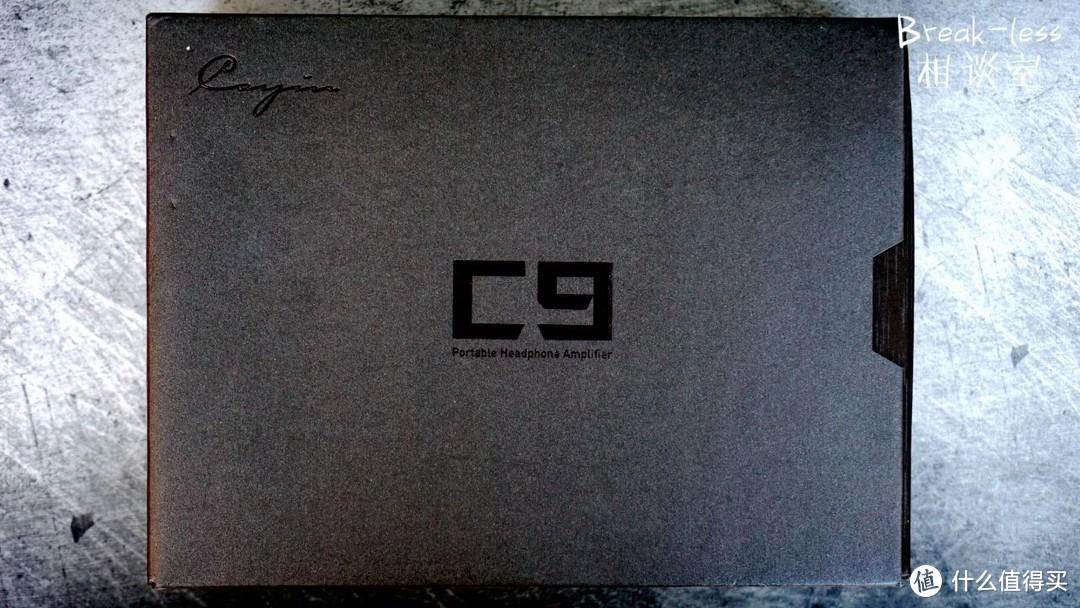 凯音C9,名唤无双——凯音C9相谈室随拍随聊