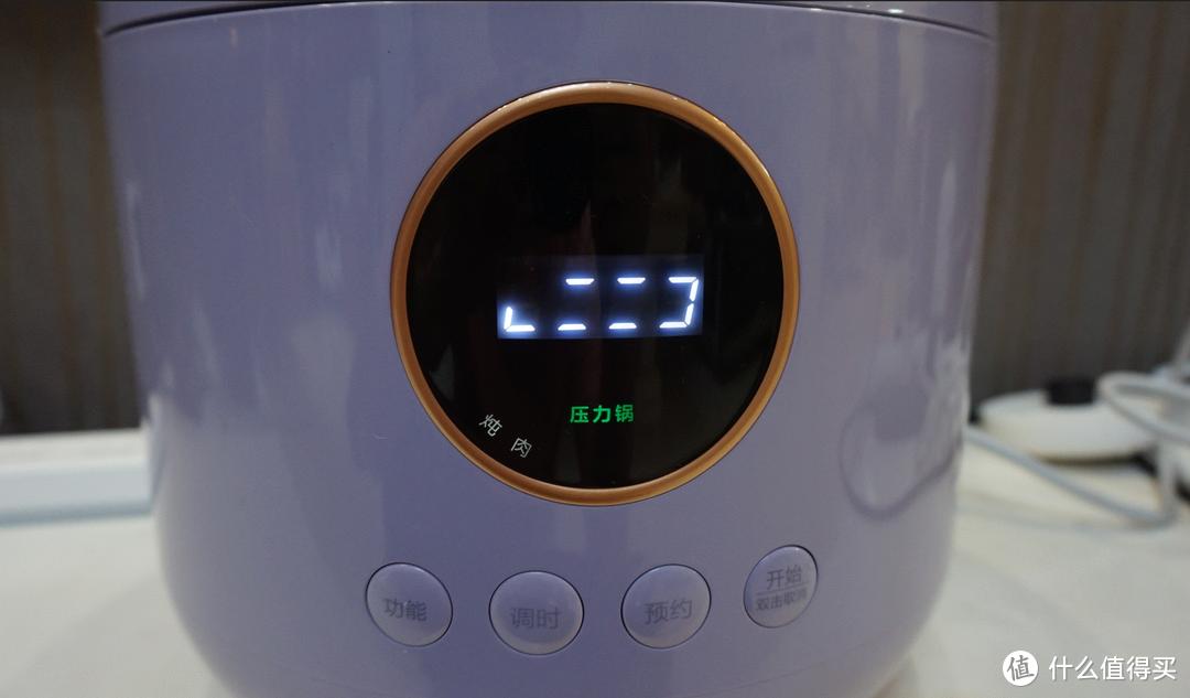 一锅双胆,功能双倍 来看看大宇电压力煲都能做出哪些美味