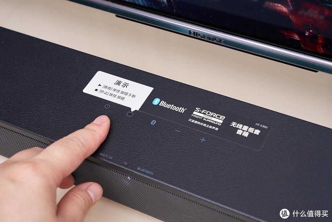 索尼大法好,入门级也很香:索尼HT-S350回音壁音响