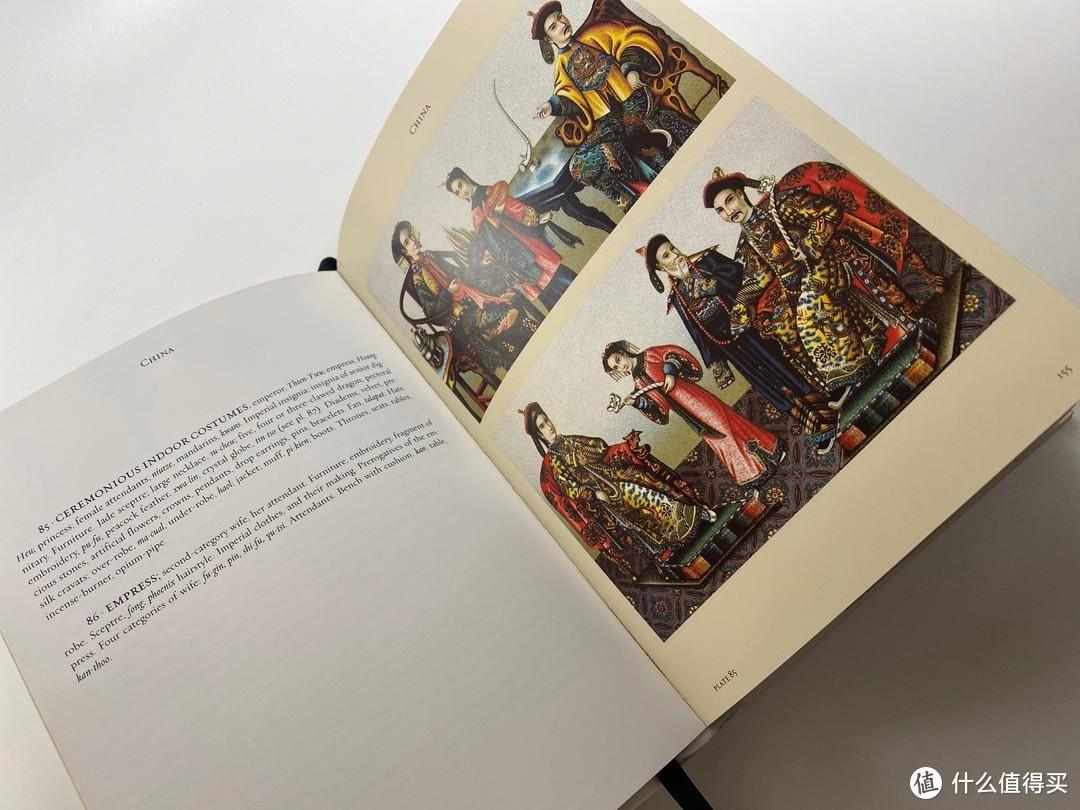 四千年衣冠哪家强——《穿在身上的历史:世界服饰图鉴》测