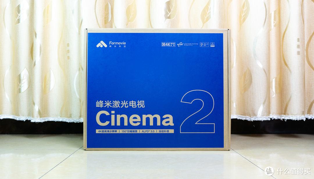 我花了2W多才弄清海信75L9D和峰米激光电视Cinema系列 C2的区别