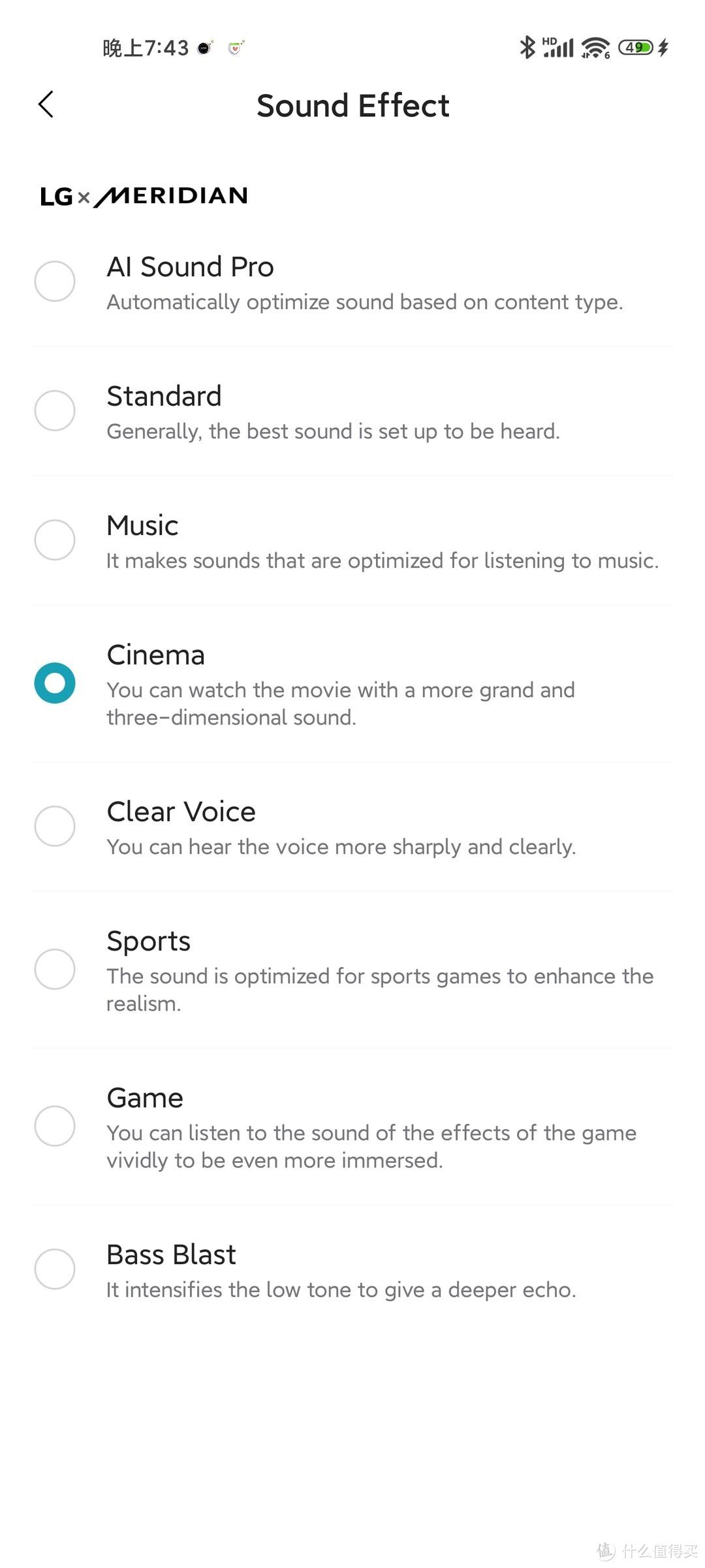 一共8种不同的音效模式