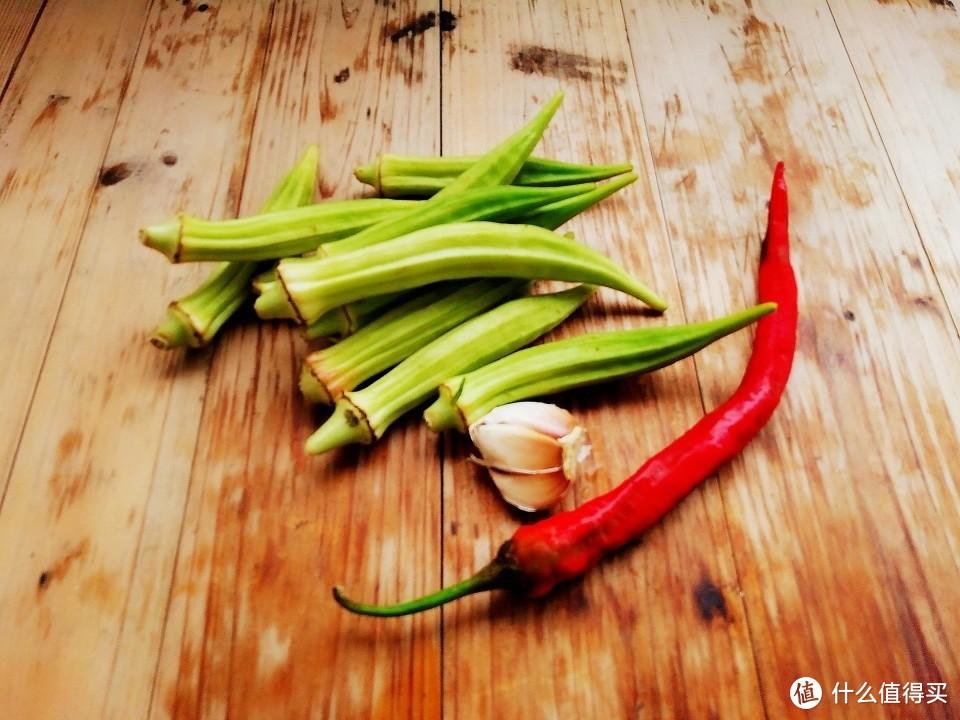 秋葵这种做法营养又好吃,不懂就亏了,5分钟能上桌,超简单!