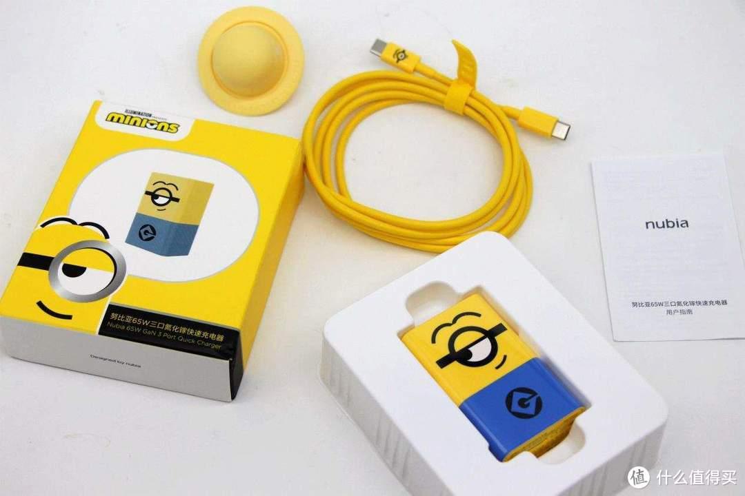 呆萌小巧,为快乐充电:努比亚&小黄人65W充电头体验