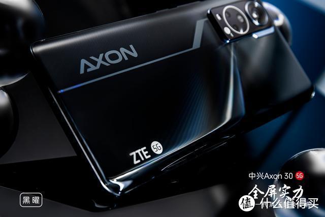 购机前须知:关于中兴Axon30优缺点,你想知道的都在这里