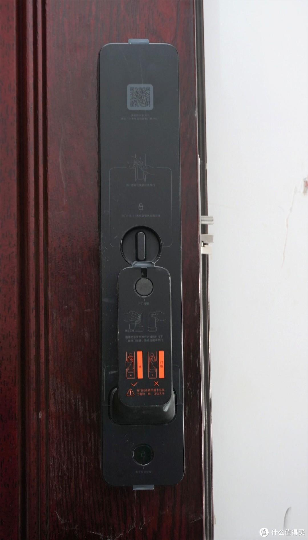 新家安防称职守门员+智能家居中枢——MI 小米 全自动智能门锁Pro