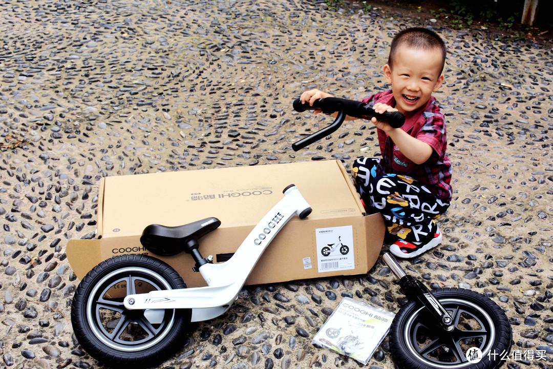酷骑平衡车S3:生而无畏,以骑士之名出发